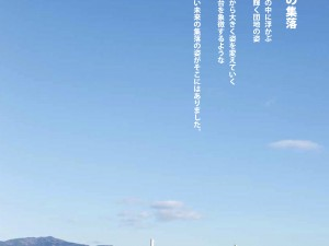コノテラ通信12月号確認用(ドラッグされました)のコピー