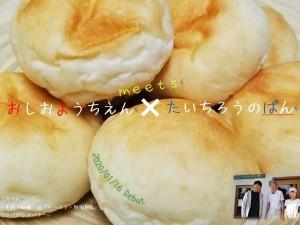 20109.11.20 おしお幼稚園