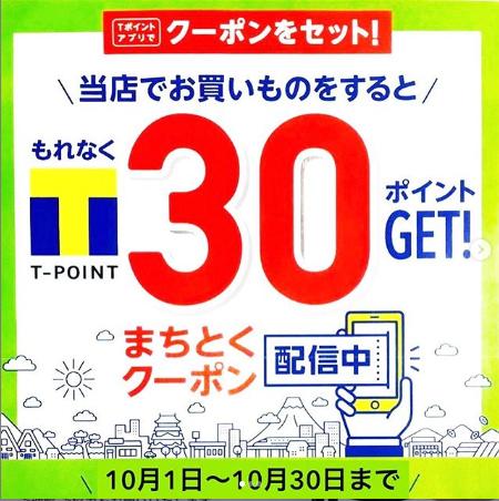 2019-10-01_13h35_30