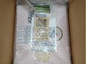 2019.3.20 ニシバタ米穀店