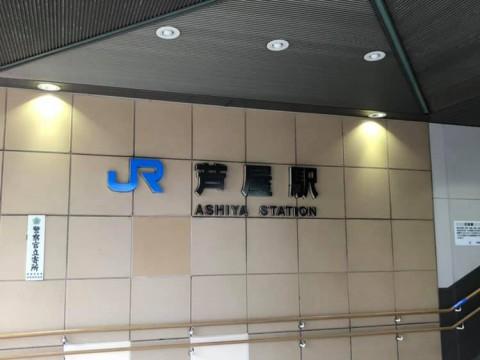 2019.6.11 南花台田辺整体院