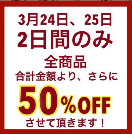 2020-03-24_11h40_28
