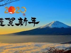 2020.1.14 おしお幼稚園