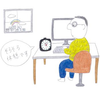 2020.10.21 アンズ調剤井薬局
