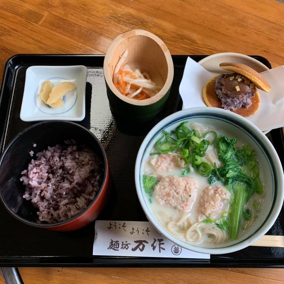 2020.2.4 麺坊万作