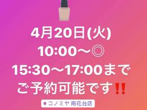 2021-04-20_10h49_34