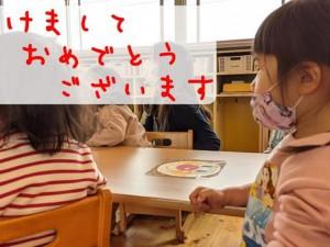 2021.1.7 おしお幼稚園
