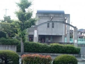 南花台公民館