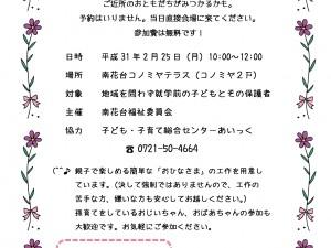 IMG_20190218_0001
