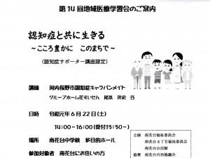 IMG_20190606_0001 (2)