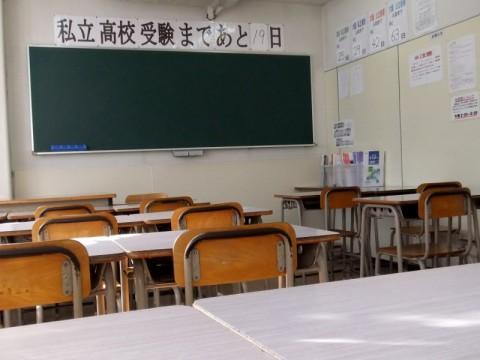 SS学院教室風景 (2) (800x600)