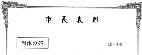 img204