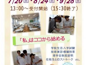 kinshuu20190325